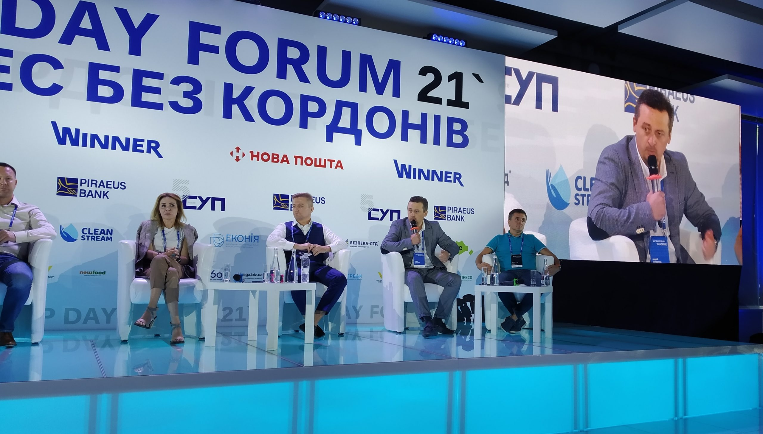 """Андрей Острогруд дискутирует на тему """"Где искать инструменты для прорывных решений в производстве?"""""""